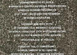 Tablice i obeliski-22