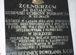 11.09.1994 r. - Sejny-3