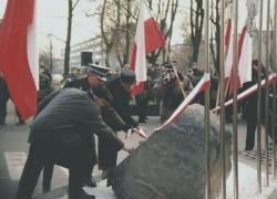 16-17.12.2004 r. - Białystok-3