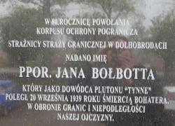 25.09.2004 r. - Dołhobrody-7