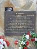 9-10.07.2010 r. - Jasło - Dębica - Pustków - Blizna-4