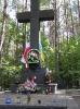 17-18.09.2011 r. - Ukraina - w 72. rocznicę września 1939 roku-14