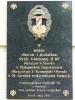 28.05.2011 r. - Sanok, Placówka Straży Granicznej-25